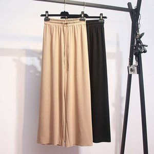 summer Spring Casual loose Dresses and slim women's large size knitting versatile plus 200 kg fat mm wide leg pants