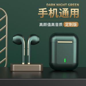 TWS Inalámbrico Bluetooth Auricular 5. 0 J18 en Ear Macarone Auricular Tecnología Negra Products