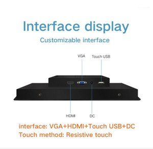 1000nits Brightness Rugged Embedded Touch Screen 12 Inch Lcd Computer Monitor With VGA11