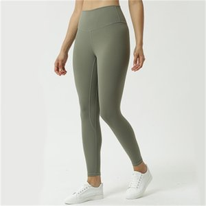 Women Energy High Waist Elastic Buttery-soft Fitness Sports Girl Align Running Yoga Tights Pants Gym Leggings Y200904