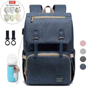 Baby Diaper Bag Backpack for Mom USB Maternity Care Nappy Nursing Bags Fashion Travel Stroller Kit 210907
