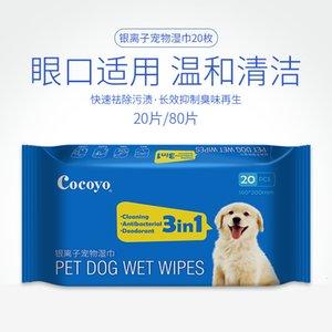 Honeycare Super Clean AG + منتجات تنظيف الحيوانات الأليفة الفضة أيون الكلب القط إزالة إزالة إزالة الرطخة