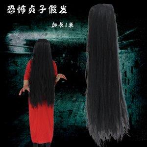 Fairy, Halloween Horror Props: Pen Female Ghost in Red, Zhenzi, Devil Cos, Zombie Hair, White Black Wig