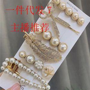 MGX Tiktok Feder Pin Clips 6 Set Korean Haar Perle Pearlins Net Red Barrettes Mädchen Pony Hairnin Clip