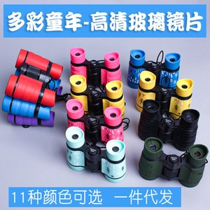 Binoculars Children's High-definition Kindergarten Pupils Outdoor Optical Eye Protection 4 * 30 Non Toy SWZG719