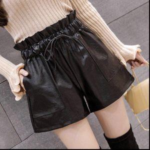 Womens Short Pu Leather Shorts Autumn Winter Large Casual Korean Elastic High Waist Wide Leg Skinny