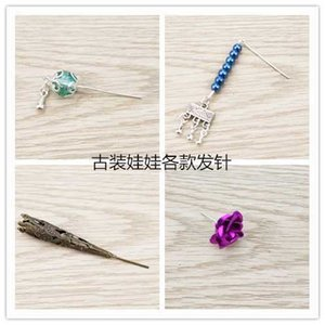Ancient shangmeibi Barbie doll change hair Necklace Earrings ancient ornaments