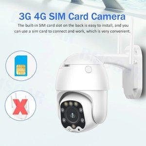 Карта камеры 3G 4G 5x Оптический зум открытый 1080P HD WiFi PTZ Мини скорость купола IP цвет ночного видения H.264