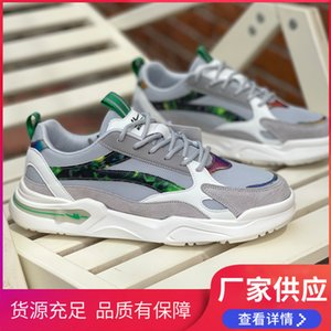 Thick Ins Soled Muffin Shoes Fashion Casual Korean Sports Men's Work Clothes Z94H