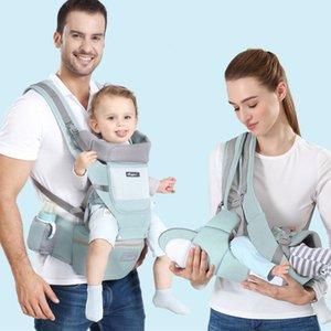 Portador ergonómico para bebés infantiles Baby Hipseat Cintura Frente Frente Frente Ergonómico Canguro Envolver Sling para Baby Travel 0-36m 888 V2