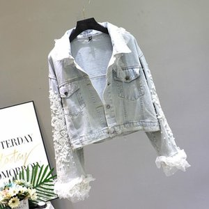 Light Blue Denim Coat Women Spring Autumn 2021 New Fashion Lace Stitching Flower Embroidery Loose Short Denim Jacket Girls Lady