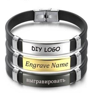 Customized DIY Logo Silicone Engrave Fashion Trend Leather Bracelet For Men Black Stainless Steel Bracelets Jewelry Bangle