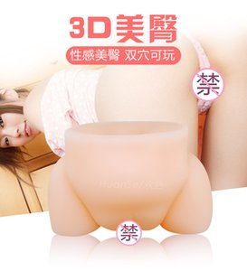 Massager Huanse Mingqi 3d Small Buttock Beautiful Yin Inverted Model Men's Double Hole Big Aircraft Cup
