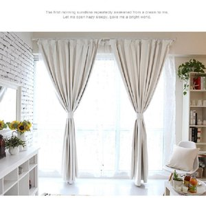 Modern High Shading Curtain For Bedroom Solid Color Living Room Drapes Thermal Insulated Curtains Kitchen &