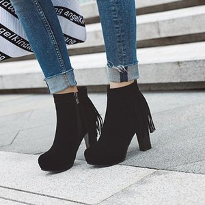 Boots Plus Size 9 10 11 12 Women Shoes Ankle For Ladies Woman Winter Thick Bottom Fringed Side Zipper