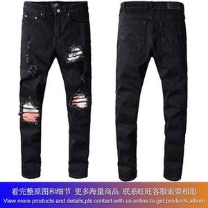 Designer New US a star jean miri casual hip hop high street worn-out wash splashed ink color painting slim fitting jeans man #657 jeans designer