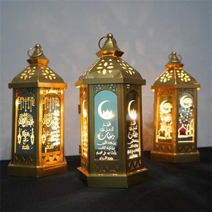 Ramadan Lamp EID Mubarak Ramadan Party LED Hanging Lanterns 14*28cm Warm Lights Islam Muslim Event Party Decorations