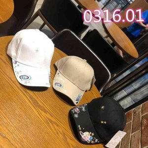 Spring and summer 21 new baseball men's embroidered star sky sunscreen couple sunshade women's sports cap 0316.01