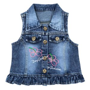 Vest 1-5Years Children Kids Toddler Little Girls Baby Denim Spring Autumn Flower Sequins Coat