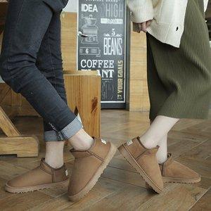 Designer-Xingao niche Men's snow boots winter plush short tube warm cotton shoes men's couple bread tide
