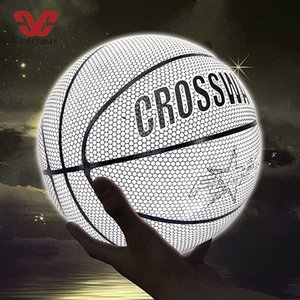 Mini Small Reflective Basketball Holographic Luminous 5 Inches Ball Hand Size Pocket Balls Gift for Basket Fans Inflated Shipped