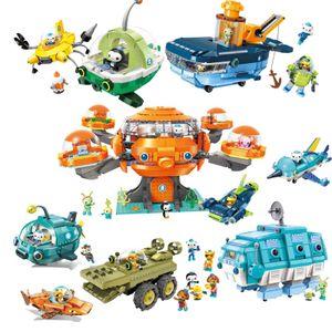 Octonauts Building Block Octopod Gup Submarine Boat Oct-Pod with GUP-C GUP-E GUP-D GUP-K GUP-I Brick set for Children GiftPSMN