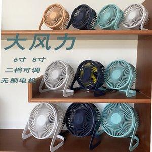 New 8-inch big wind USB Fan 6-inch plug-in Mini silent office dormitory desktop small 4-inch fan