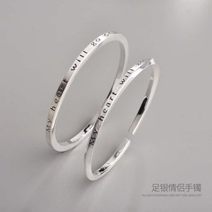 High-quality luxury goods Zuyin 999 Mobius eternal ring lovers fashion men's women's bracelet 8t05538-h No original box