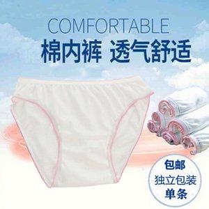 lingerie Women's disposable underwear pure cotton maternity travel bath sauna el foot triangle free