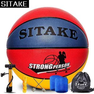 Basketball 5# China dream show professional training basketball cement floor indoor and outdoor No. 5 wear-resistant