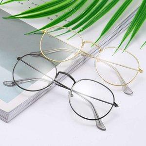Зрелище 2019 кадр мужская и женская миопия металлическая плоская линза ультра легкие очки
