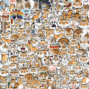 100 Cute Tiger Stickers Cartoon Children's Reward Stationery Cup Notebook Waterproof Decorative Hand Account TJPX723