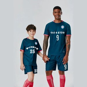 Children's football suit men's autumn and winter adult sports training clothes printed primary school students' jerseys