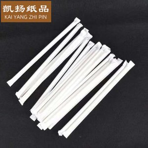 Cups Single paper disposable sanitary packaging straw
