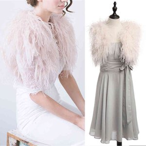 100% Blush Pink Ostrich Feather BRIDAL BOLERO Jacket For Lady Women Evening Gown Wedding dress Bridesmaid Fur Wrap Shawls MX191019