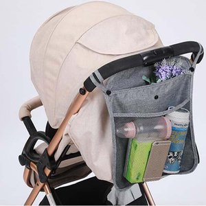 Stroller Parts & Accessories Baby Bag Hanging Net Big Bags Portable Umbrella Storage Pocket Cup Holder Organizer Universal Useful Accessory