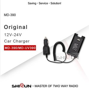 Walkie Talkie 100% Car Charger Battery Eliminator For TYT MD-390 MD-UV390 DMR Radios Compatible With RT8 RT81 Chagrer Input 12-24V