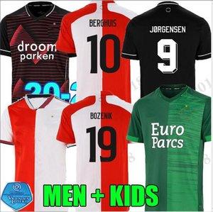 21 22 V.PERSIE soccer jersey HOME away green 2021 2022 special edition Full Support JORGENSEN BERGHUIS NARSINGH FER BOZENIK KOKCU men kids k