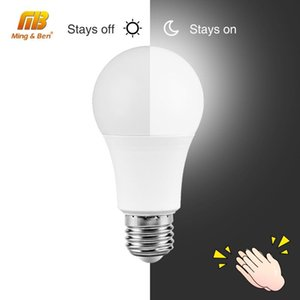 Bulbs Sound Sensor LED Lamp 7W 9W 12W 15W 18W 24W Lights Bulb 220V E27 White Lampada For Stair Hallway Night Light Pathway