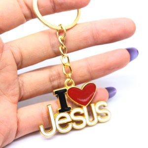 I Love Jesus Metal Keychain Christian Religious Keyring Car Bag Trinkets for Men Women