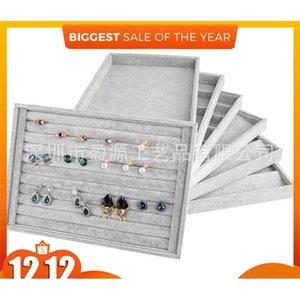Pendientes de la caja del anillo de la placa de terciopelo gris gris grande Collar 12 cajas Mostrar y almacenar accesorios de joyería