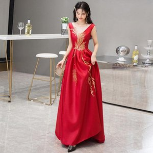 Burgundy Vintage Evening Party Dress Female Temperament Banquet Gown XXXL Sweet Bow Trim Elegant Floor-Length Pleated Dresses Ethnic Clothin