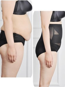 Women's Shapers Plus Size Women High Waist Slimming Tummy Control Knickers Panties Briefs Magic Body Shapewear Lady Underwear Large