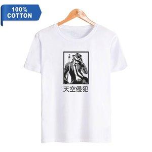 Белые моды мужские топы многоэтажное вторжение футболка лето повседневная 100% хлопок с короткими рукавами футболка женщин, дружественные для кожи футболки