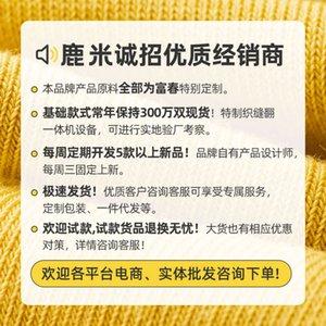 Lumi autumn Street trend letter medium tube tide socks odor proof sweat absorbing for men and women