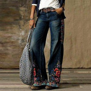 Denim Rights Wijde Casual Women Retro Tall Waist Wipe Pipes Flower Printer Long Loose Jeans Broek Pants