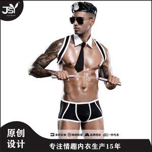 Jsy Sexy Men's Sexy Underwear Nightclub Gay Divertido Uniforme 7201
