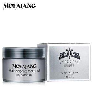 Mofajang hair wax for styling Pomade Strong style restoring big skeleton slicked 120pcs carton box 7 colors