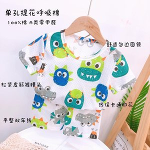 Clothing Sets 2021 Summer Cute Cartoon Children's Two Piece Boys Pure Cotton Set Kids Clothes T Shirt For Boy Girls Casual