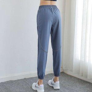 yoga Reflective slacks women's casual quick drying autumn fitness high waist Pants Leggings night running
